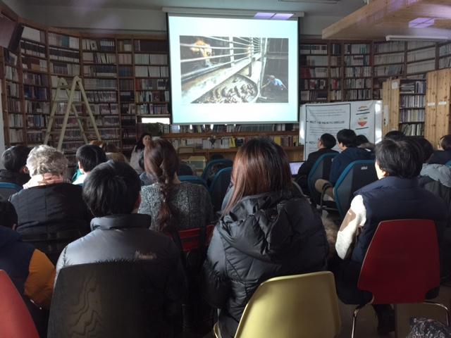 홍성 홍동면 밝맑도서관에서 열린 북콘서트