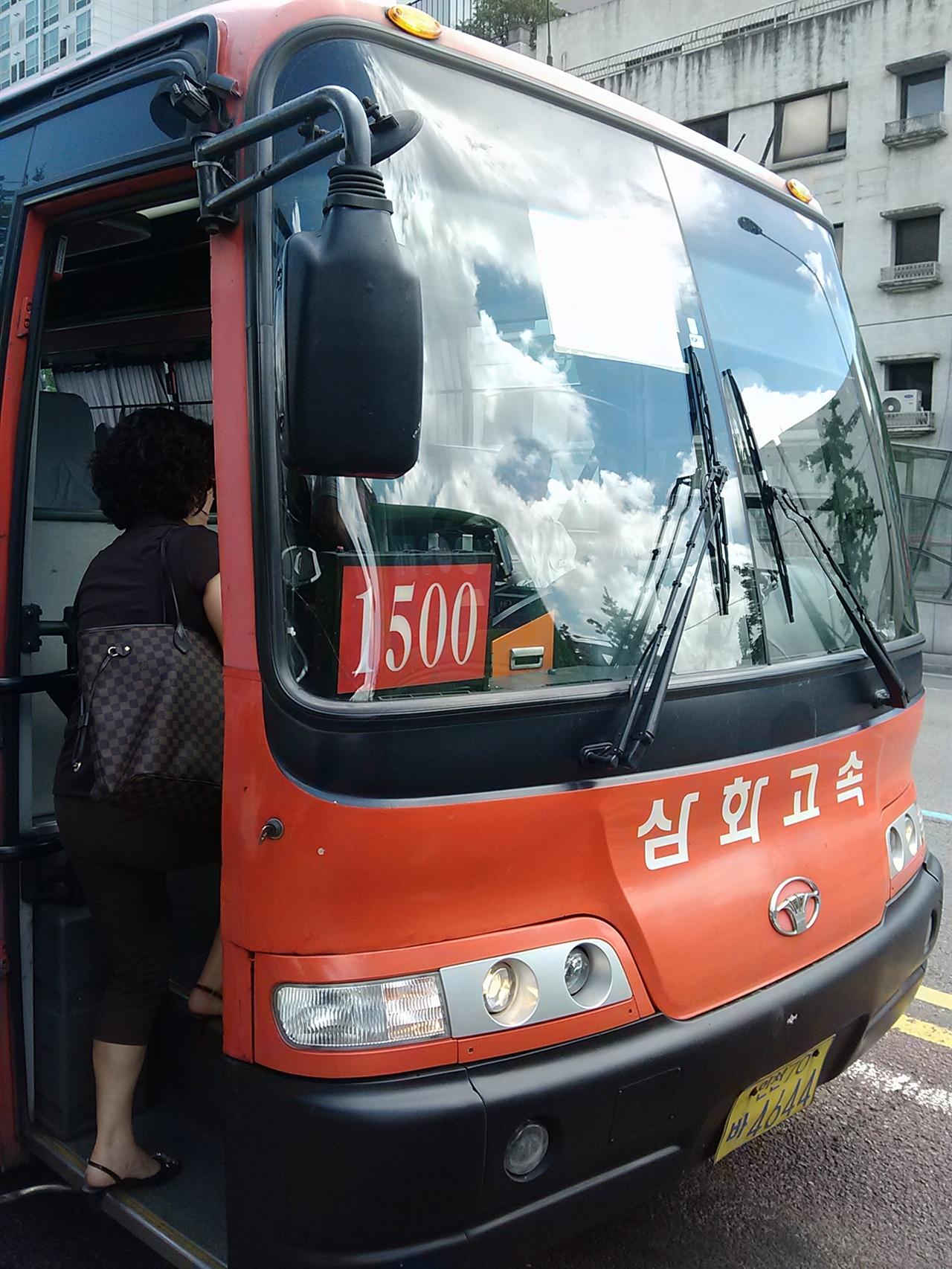 '인천에서 서울가는 버스'하면 삼화고속이 떠올랐던 시절이 있었다. 사진은 1500번.