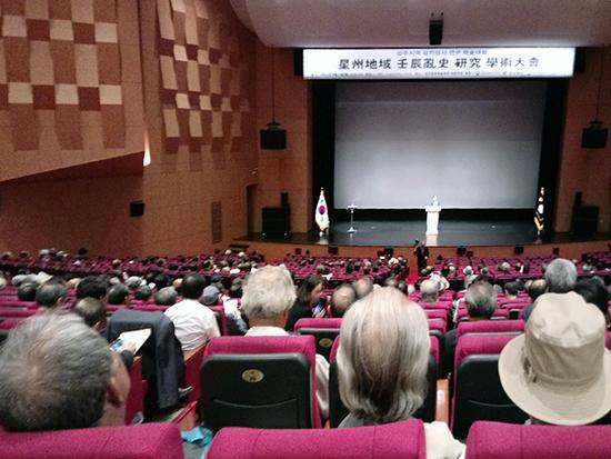 임진란정신문화선양회(회장 류한성)가 주최한 <성주 지역의 임진란사 연구> 학술대회가 9월 7일 경북 성주군 문화에술회관 대강당에서 열렸다.