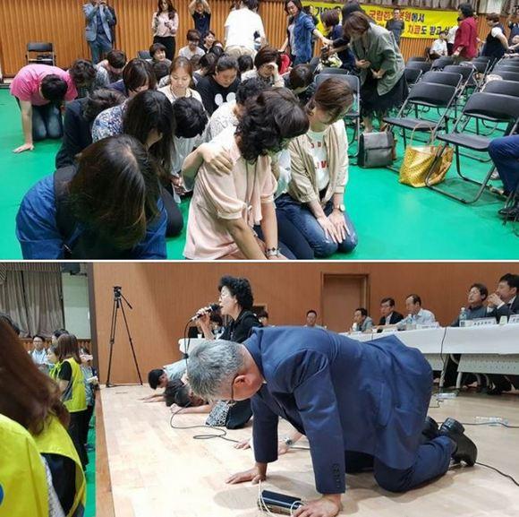 5일 오후 서울 강서구 특수학교 설립에 찬성하는 장애인 학부모 50여 명이 무릎을 꿇었다.(위) 그러지 특수학교 설립에 반대하는 이 지역 주민 10여 명이 맞 무릎을 꿇었다.