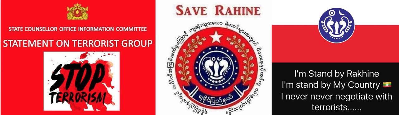 미얀마 시민들의 페이스북에서 유포되고 있는 라카인 응원 메시지 왼쪽은 미얀마 국가자문관실 정보위원회에서 배포한 이미지로 '테러를 멈춰라'라는 내용이고, 중간은 '라카인을 살리자'라는 메시지이며, 오른쪽은 '나는 라카인과 함께 합니다. 나는 내 조국과 함께 합니다. 나는 테러리스트와 절대 타협하지 않습니다' 라는 메시지입니다.