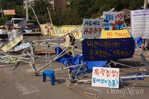 지난 7일 사드 반입 당시 경찰에 의해 부서진 천막에 주민들이 '이것이 문재인의 소통이냐'라는 문구를 써 놓았다.