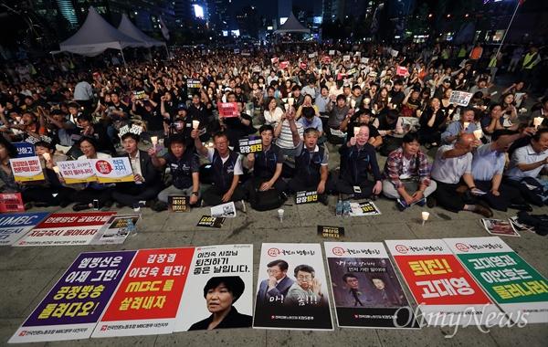 8일 오후 서울 광화문광장에서 '방송독립 연대파업 출정식'이 파업중인 언론노조 MBC본부와 KBS본부 조합원들을 비롯한 언론노조 조합원들이 참석한 가운데 열렸다.