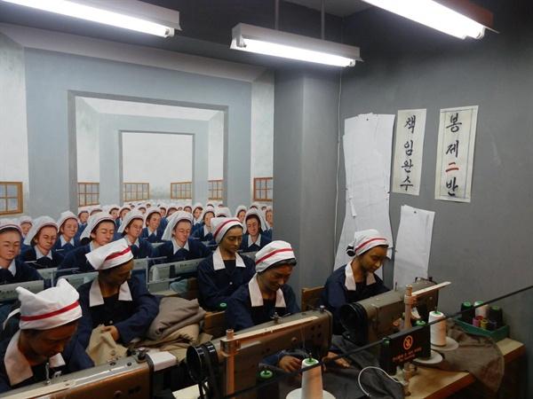 봉제공장 노동자들. 박정희대통령기념도서관에서 찍은 사진.