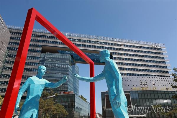 서울 마포구 상암동 MBC사옥 건물.