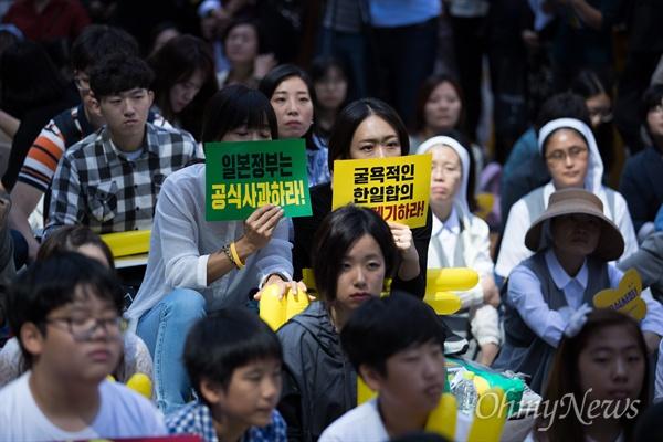 일본군 위안부 피해자인 길원옥, 김복동 할머니등이 참석해 13일 오후 서울 종로구 주한일본대사관 앞에서 '1300차 정기 수요시위'가 열리고 있다.