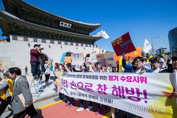 일본군 위안부 피해자인 길원옥, 김복동 할머니등이 참석해 13일 오후 서울 종로구 주한일본대사관 앞에서 '1300차 정기 수요시위'를 마치고 청와대를 향해 행진을 하고 있다.