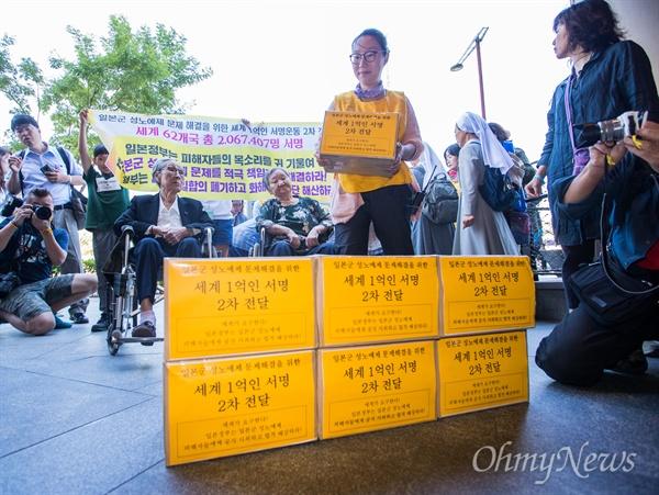 일본군 위안부 피해자인 길원옥, 김복동 할머니등이 13일 오후 서울 종로구 주한일본대사관 앞에서 '1300차 정기 수요시위'에 앞서 일본군 성노예문제 해결을 위한 세계 1억명 서명을 전달하려 하고 있다.