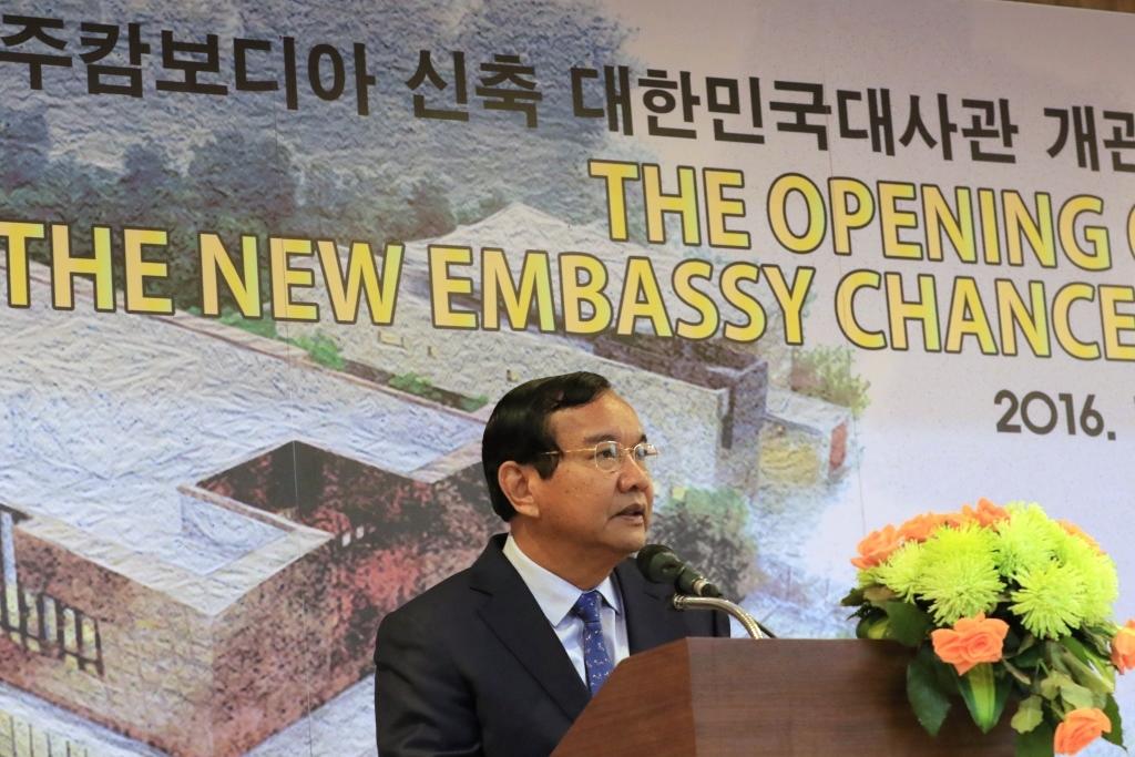 지난해 12월 주캄보디아 대사관 신축 개관식에 참석해 축사중인 프락 소콘 캄보디아 외교부장관의 모습