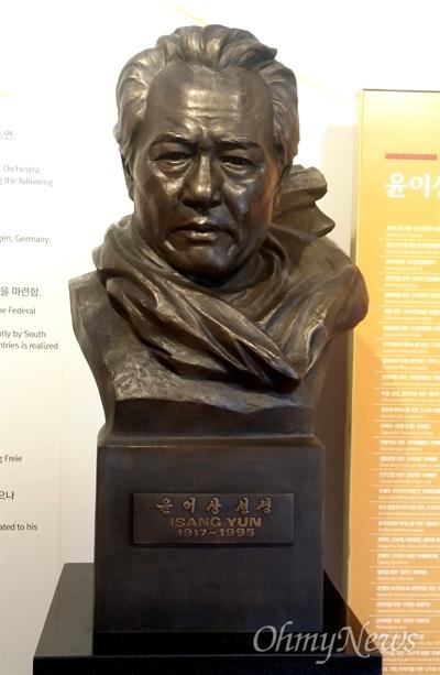 통영 윤이상기념관에 있는 윤이상 선생 흉상.