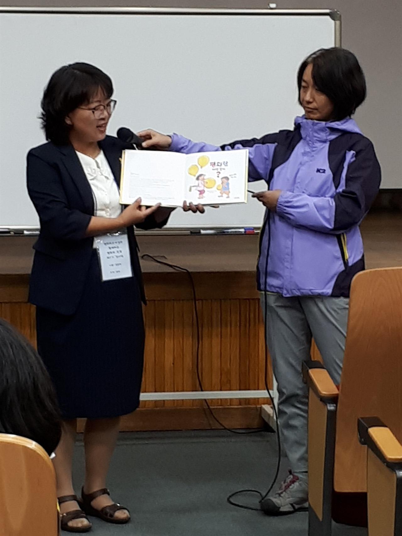 동화 구연을 하는 김승애 대표 평화인권센터장이자 이날 교육의 사회를 맡은 김승애 대표가 휴식시간을 이용하여 하마다 게이코 글, 그림의 <평화란 어떤 걸까?> 동화 구연을 했다.