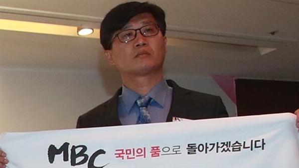 목포MBC 박영훈 기자