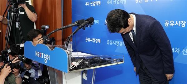 고개숙인 남경필 경기지사