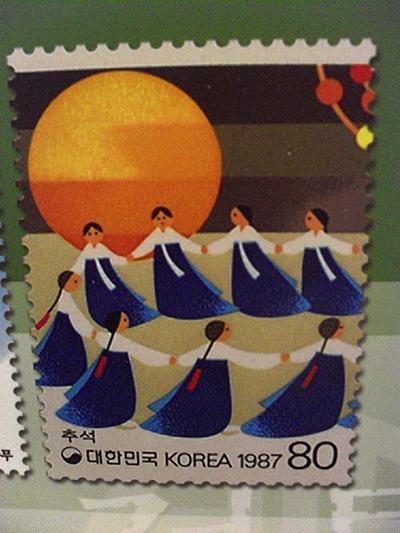 추석을 소재로 한 우표. 서울시 중구 충무로의 우표박물관에서 찍은 사진.