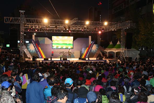 매년 가을에 열리는 대구 서문시장 축제