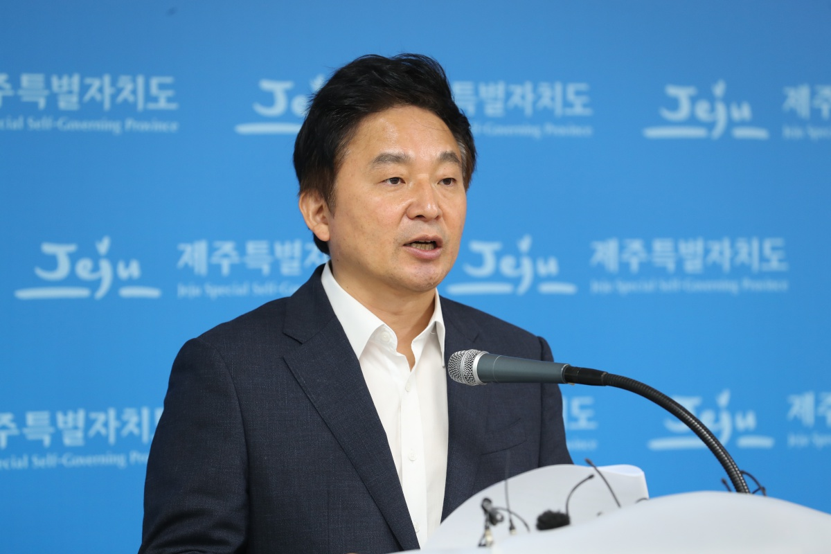 원희룡 제주도지사가 20일 기자회견을 열고 선거구 획정작업 지연에 대해 사과하며 지난 달 일괄사퇴한 획정위원들의 복귀를 부탁했다. <제공=제주특별자치도>
