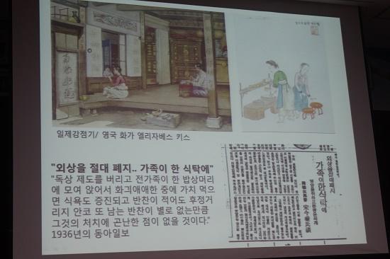독상 제도 폐지를 알리는 1936년 <동아일보> 기사.