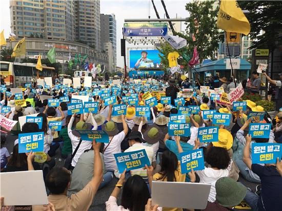 지난 9일 울산 롯데백화점 앞에서 열린 탈핵 집회에서 '원전 말고 안전' 등 손팻말을 들어 올리는 참가자들