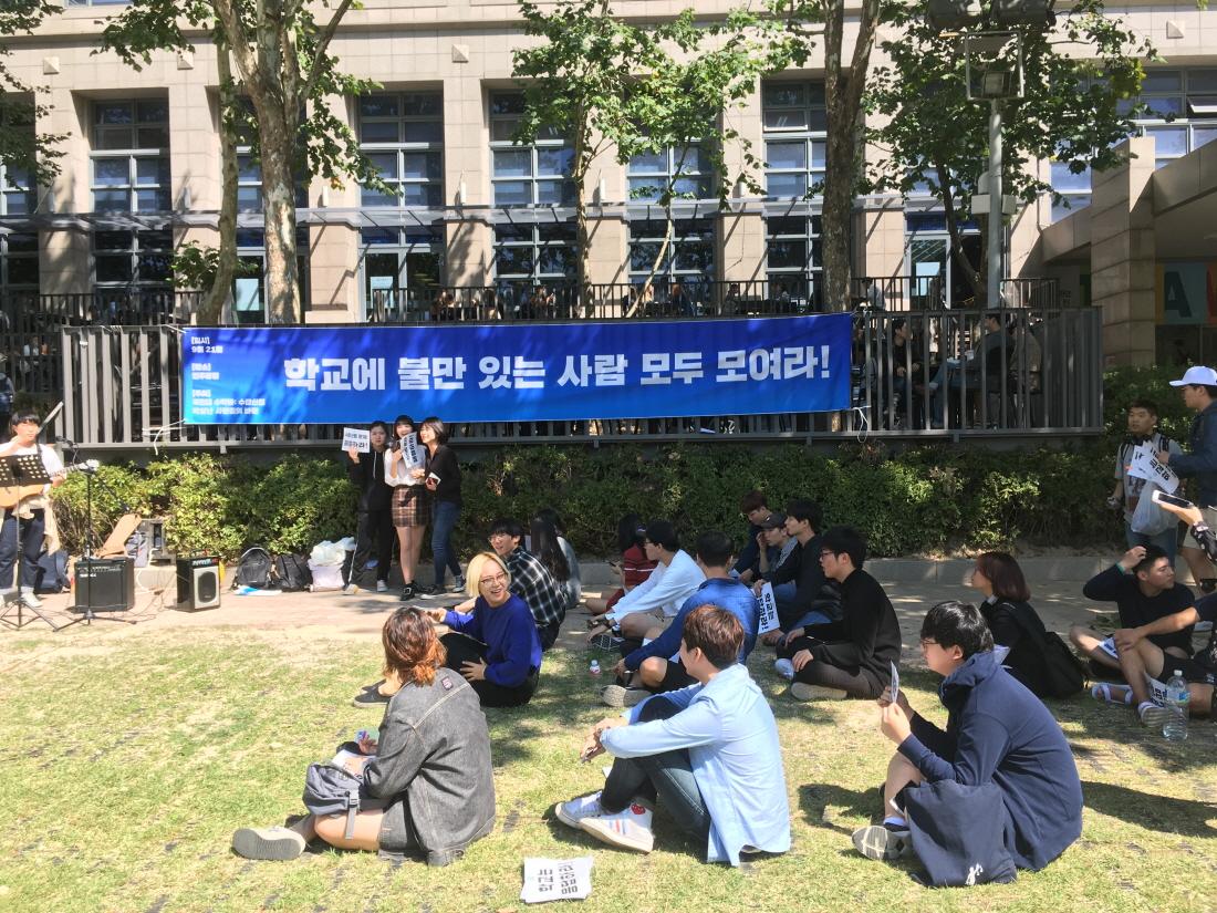 21일 오후에 열린 집회 모습