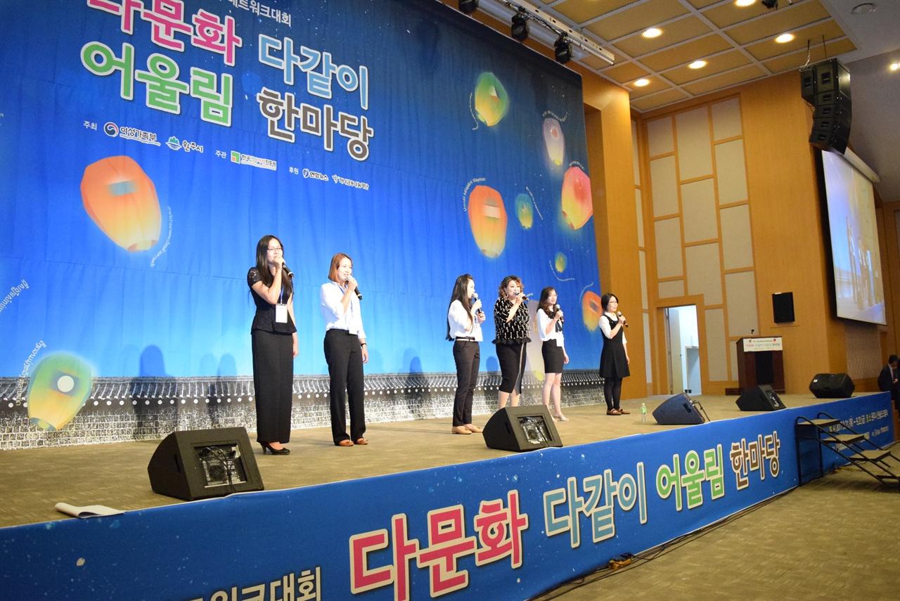 170921 제11회 전국다문화가족네트워크대회 개회식