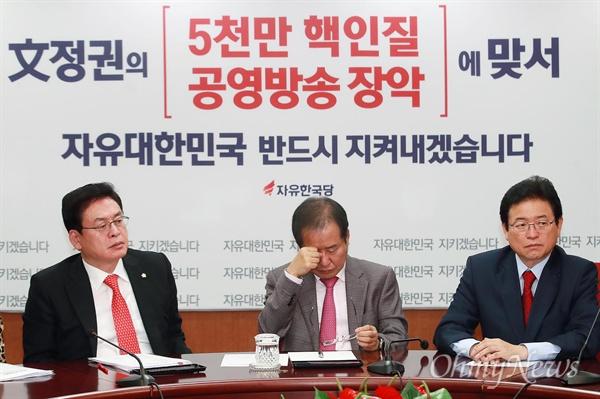 최고위원회의 주재하는 홍준표 홍준표 자유한국당 대표가 22일 오전 서울 여의도 당사에서 열린 최고위원회를 주재하고 있다.