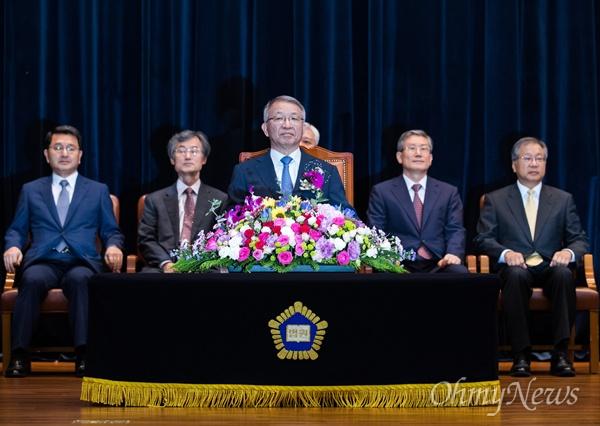 지난해 9월 22일 오전 서울 서초구 대법원에서 양승태 대법원장 퇴임식이 진행되고 있다.