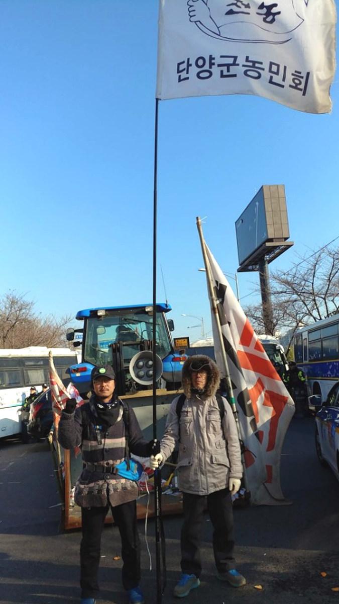 전봉준투쟁단 2차 상경, 국회 앞에서 전봉준투쟁단은 11월 25일 1차 상경에 이어, 12월 9일 2차 트랙터 상경을 했다. 전농 단양군농민회는 전 과정을 함께 했다.