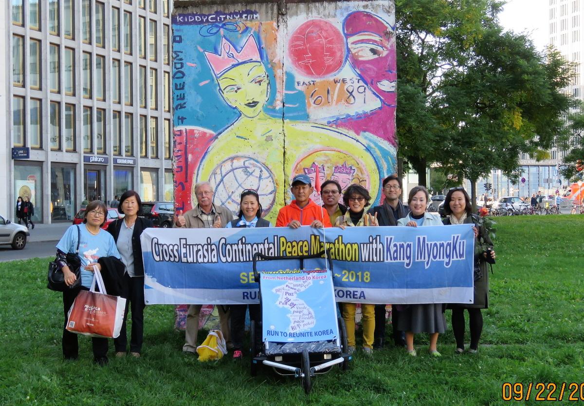 베를린 장벽 앞에서 베를린 한국문화원 앞 그림으로 남은 장벽 앞에서