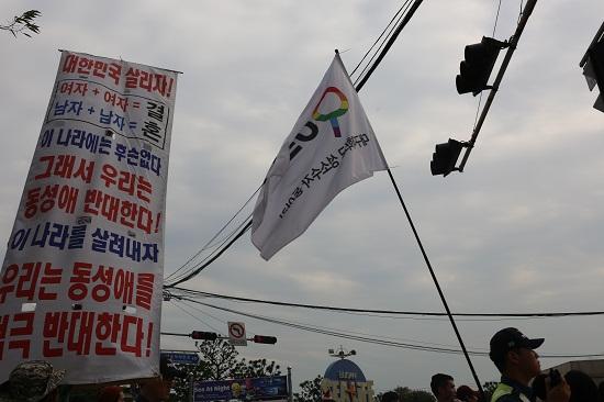 동성애를 반대하는 대형 깃발 옆으로 대구대 성소수자 동아리 깃발이 휘날리고 있다.