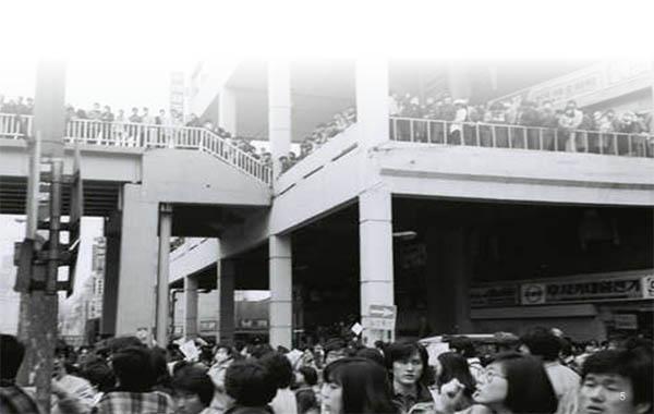 1980년대 세운상가. 당시의 세운상가는 서울의 중심상권으로 전자산업의 메카였다.