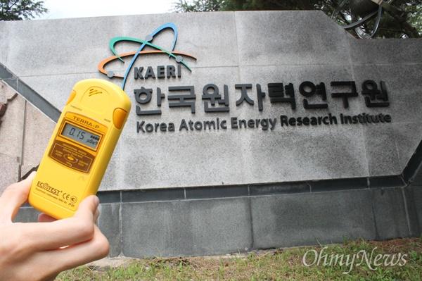 한국원자력연구원에는 연구용 원자로 '하나로'가 있다. 이게 다가 아니다. 중저준위 방사능폐기물 약 3만 드럼을 보관하고 있으며, 사용후핵연료봉 1699개(약 3.4톤)도 있다.