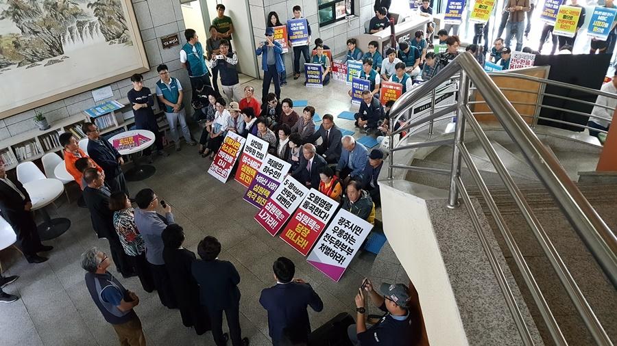 25일 광주 오월 단체등이 참가한 여수 MBC 로비에서의 항의 집회 광경