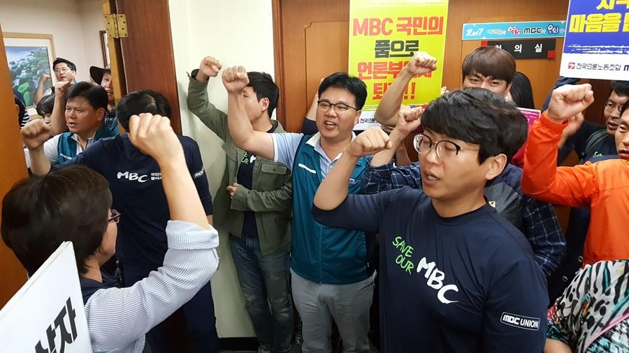 면담을 마치고나오면서 구호를 외치고 있는 여수MBC 노조원들. 광주MBC 노조원도 함께 했다.
