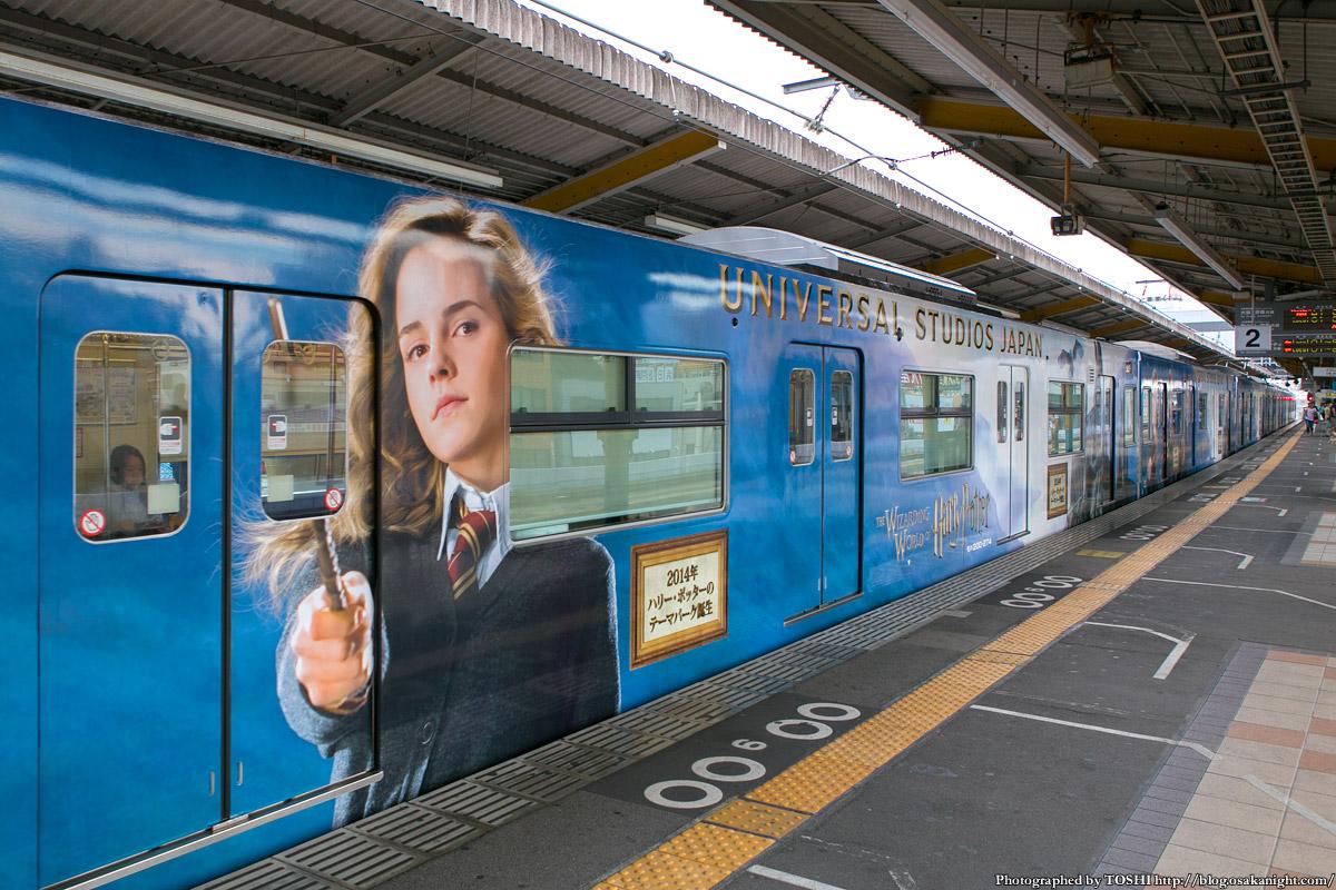 해리포터 랩핑 유니버셜 스튜디오 재팬으로 가는 해리포터 랩핑열차