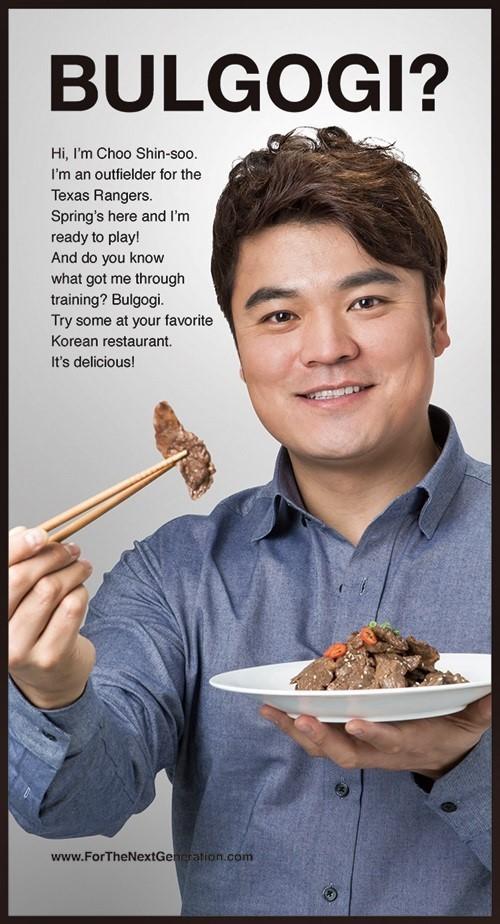 불고기 광고 2014년 가장 괴상한 광고라고 혹평받은 추신수 선수의 불고기 광고
