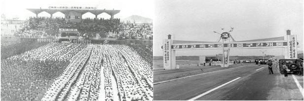 경인고속도로 우리나라 최초의 고속도로인 '경인고속도로'는 경부고속도로보다 빨리 만들어지고 개통했다. 이후 조국 근대화의 최일선에서 경제발전에 크게 기여해 왔다. 사진은 1967년 12월 21일 인천공설운동장에서 개최된 '서울-인천 간 고속도로 기공식' 모습(왼쪽)과 1969년 '경인고속도로 최종 구간 개통식' 모습(오른쪽).