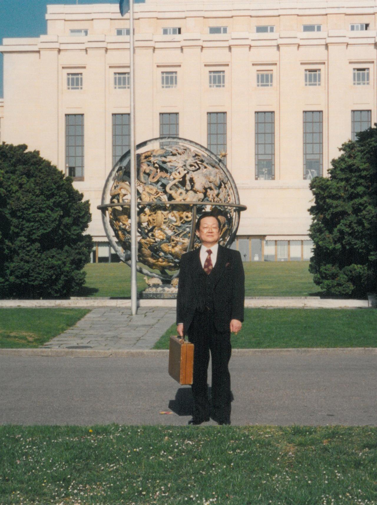 유엔 아프가니스탄 인권 특별보고관 재임 중 스위스 제네바 유엔본부 앞에서 백충현 교수의 망중한 모습.