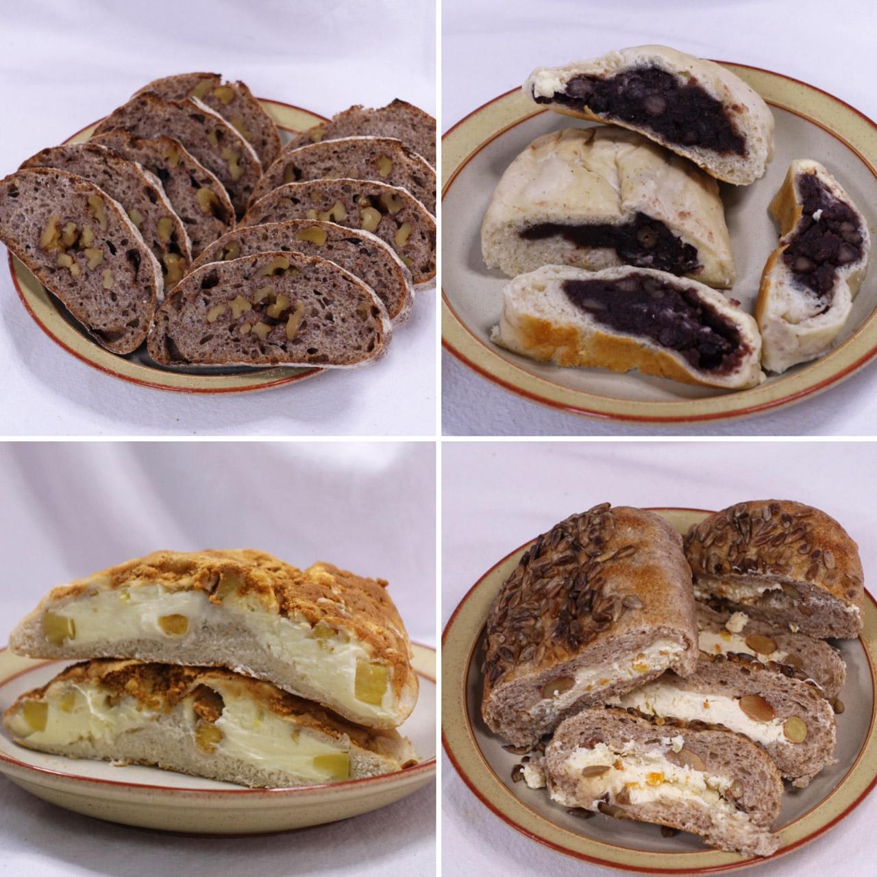 건강에 맛까지 잡은 빵이다.