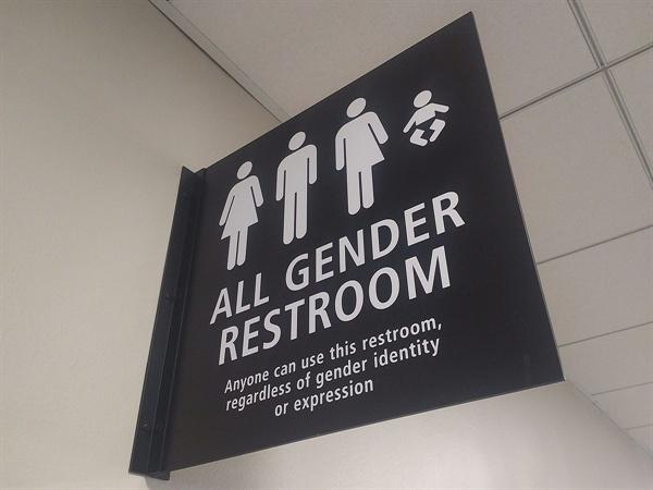 성중립화장실.
