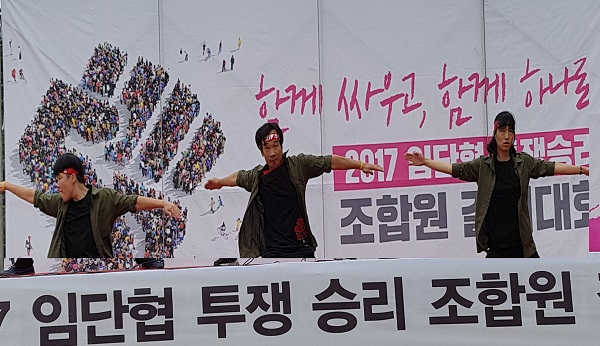 결의대회 서울지하철노동자 임단협 투쟁승리 결의대회 '두더지' 공연 모습이다.