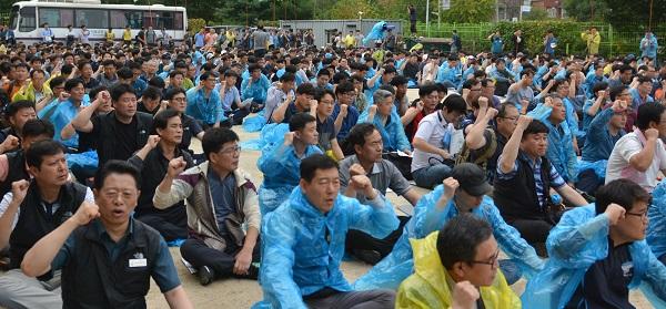 결의대회 서울지하철노동자 투쟁결의대회 모습이다.