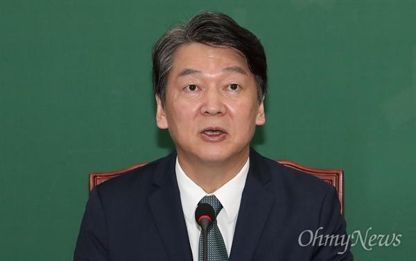 국민의당 안철수 대표가 28일 오전 국회에서 열린 제2창당위원회 최고운영위원회의에서 모두발언을 하고 있다.