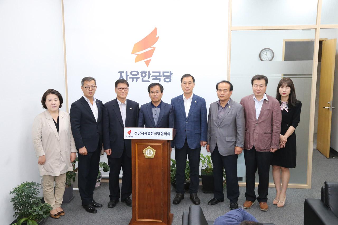 지난 27일 자유한국당 의원 기자회견 모습