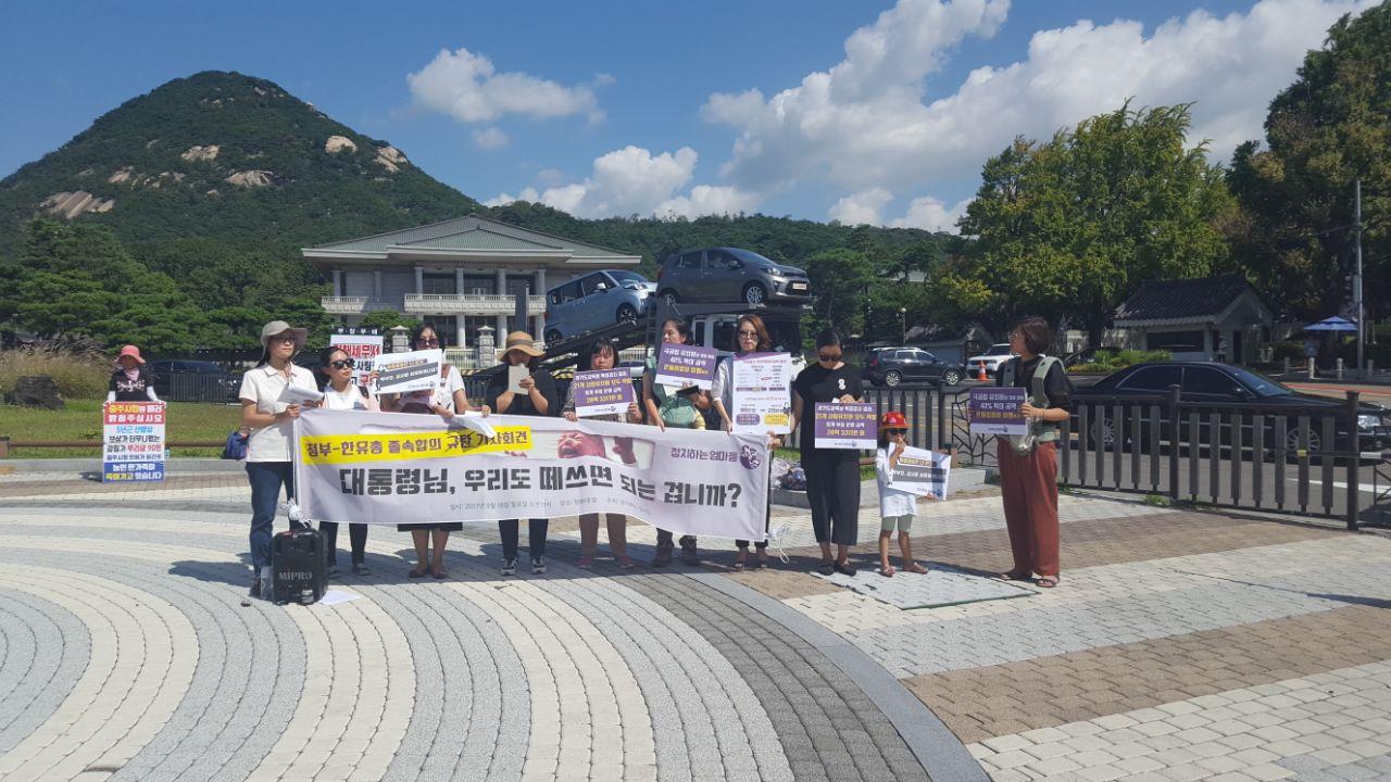 지난 18일 정치하는 엄마들은 '정부-한유총 졸속합의 우려 기자회견'을 진행했다.