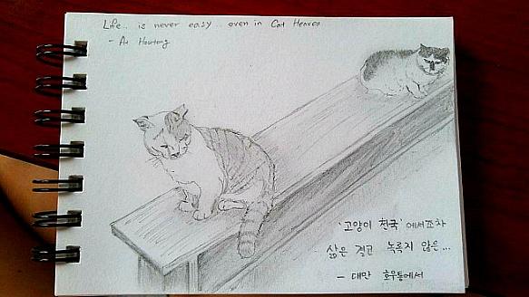 내가 그린 동물 그림 2.