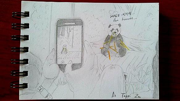내가 그린 동물 그림 4.