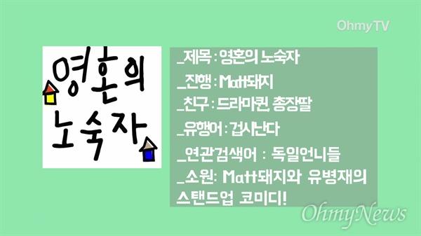 추천 팟캐스트 8개