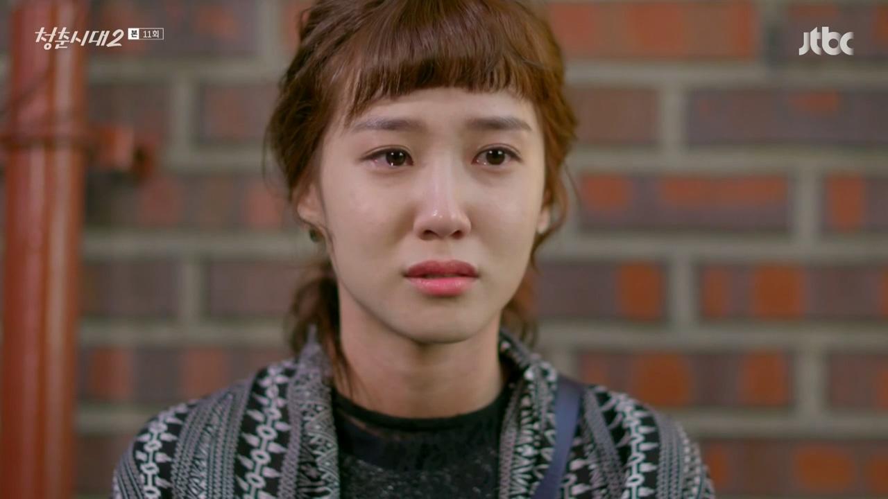 29일 방송된 <청춘시대2>의 한 장면.