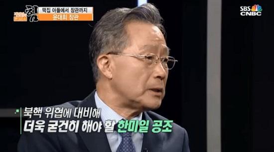 윤대희 전 장관은 북한 핵 실험에 대응해 국내적으로 여·야·정의 협력을, 대외적으로 한·미·일 공조를 강화해야 한다고 역설했다.