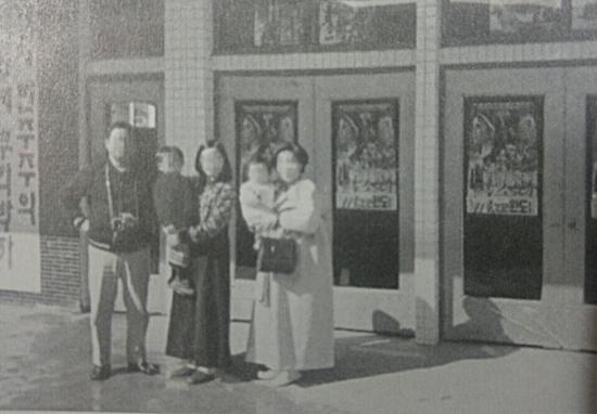 1960~70년대 완도극장은 군내 최고의 문화공간으로 다양한 연령층이 부담없이 만나서 여흥을 즐겼다고 한다.